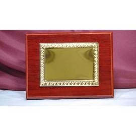 Commemorative Plaque 14,5cm x 11cm
